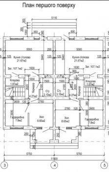 Добротный таунхаус 110 кв.м., в Ирпене